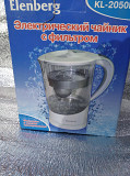 New electric kettle for sale urgently Хмельницкий
