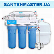 Ecosoft Absolute reverse osmosis filter with mineralizer Kiev