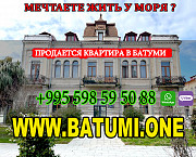 Apartment for sale in Batumi on the first line. Dnipro