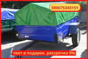 Buy trailer uniaxial 180 * 130 * 330s of the plant. Delivery. Installment plan. Винница