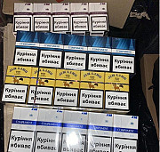 Original cigarettes with Ukr excise tax wholesale and retail Kiev