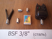 Fishing nut, bolt for Rod Pod BSF 3/8 inch (for screwing in the alarm) Kiev
