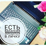 Work at home / Remote work / Work for mothers in maternity / Earnings at home Lviv
