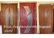 Doors with solid MDF plates Lviv