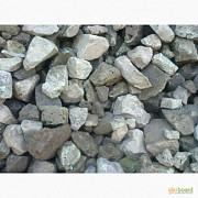 Slag crushed stone 0-40 mm. Zaporozhe