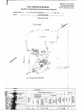 Selling a plot of 78 acres !! Dnipro