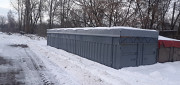 Selling container for grain Kiev