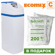 Filter for complex water purification Ecosoft FK 1035 CAB CE MIXC Kiev